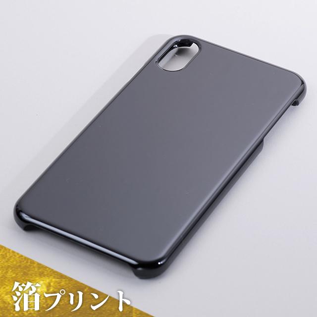 <箔プリント>iPhone Xs MAX用ハードケース(黒)