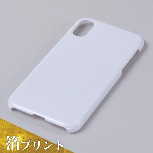<箔プリント>iPhone XR用ハードケース(白)