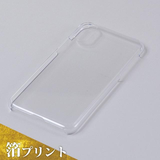 <箔プリント>iPhone XR用ハードケース(クリア)