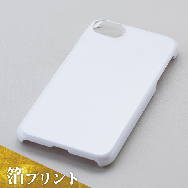 <箔プリント>iPhone 6plus/6splus/7plus/8plus兼用ハードケース(白)