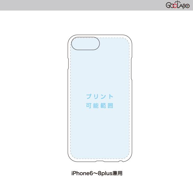 <箔プリント>iPhone 6plus/6splus/7plus/8plus兼用ハードケース(黒)