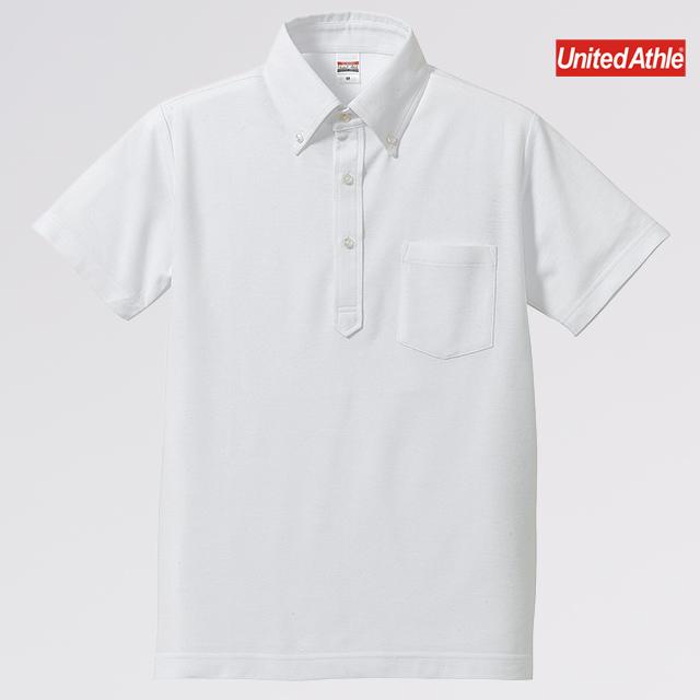5.3オンス ドライカノコ ユーティリティーポロシャツ (ポケット有)(001 ホワイト)