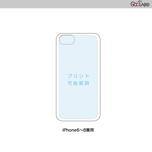 iPhone 6/6s/7/8兼用ハードケース(黒)
