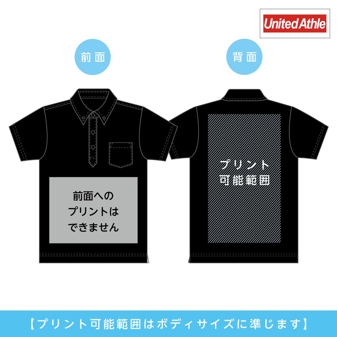 5.3オンス ドライカノコ ユーティリティーポロシャツ (ポケット有)(カラー選択 )