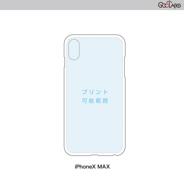 iPhone Xs MAX用ハードケース(クリア)