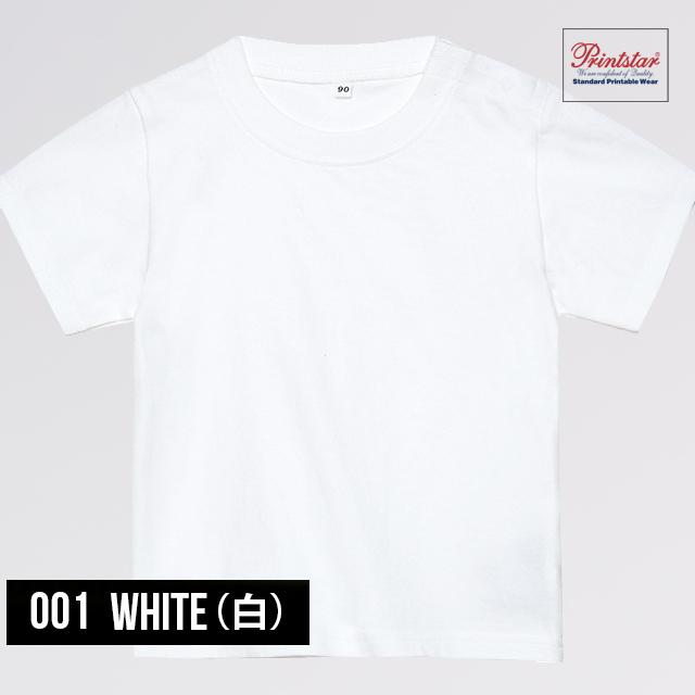5.6オンス ヘビーウェイトベビーTシャツ(001ホワイト)