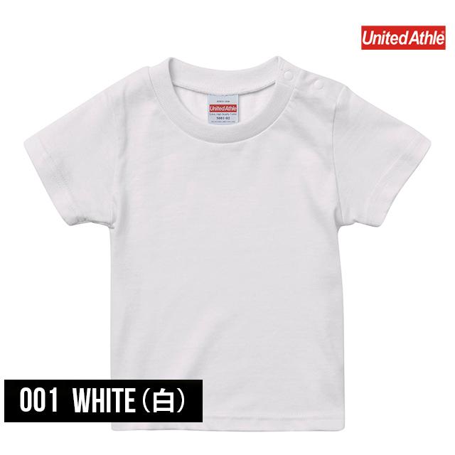 5.6オンス ハイクオリティー Tシャツ(001ホワイト)