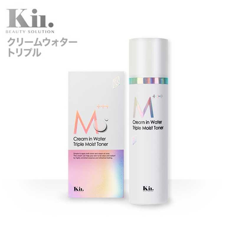 【KII COSME】クリームウォタートリプル / 100ml