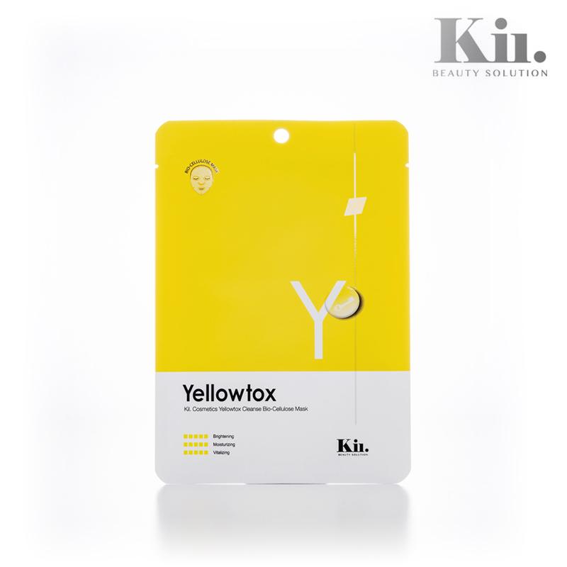 【KII COSME】クレンズトックスマスクパック イエロー トックス 10枚