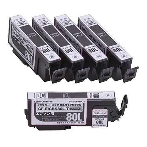 エプソンICBK80L互換インクカートリッジ+交換用インク4個【CF-EICBK80L+T4】=黒インクx5個