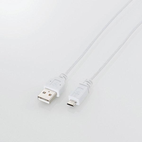 極細!microUSBケーブル 2m エレコム【MPA-AMBXLP20WH】充電・データ転送に最適・ホワイト