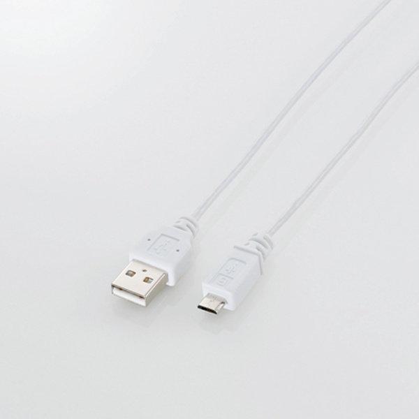 極細!microUSBケーブル 0.5m エレコム【MPA-AMBXLP05WH】充電・データ転送に最適・ホワイト