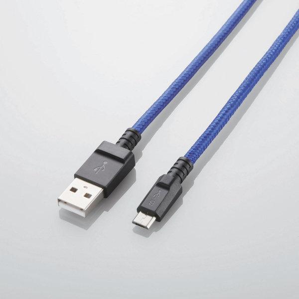 高耐久microUSBケーブル0.8m エレコム【MPA-AMBS2U08BU】2A超急速充電対応・ブルー
