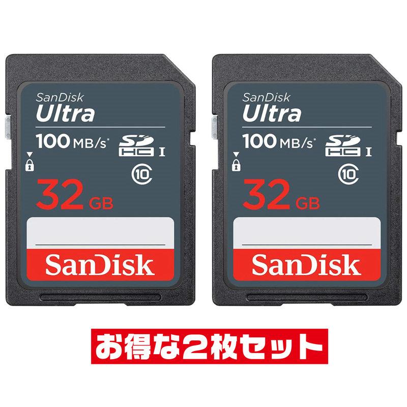 サンディスクUltra 32GB【SDHCカードSDSDUNR-032G-GN3IN x2個セット】Read=100MB/s・UHS-I・Class10