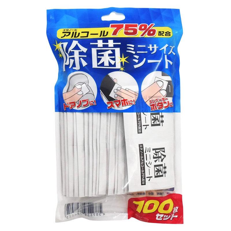 スマホ・タブレット・マウスなどに【除菌シート100枚セット】使い捨て・個別包装