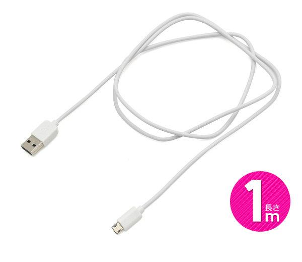 両端子両面挿し対応【PLT microUSBケーブル1m】データ転送・充電対応