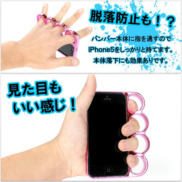 AmericanSack iPhoneBumperGR(海外で人気!iPhone5用バンパー・メリケンサック・グリーン)