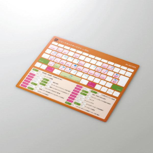 Photoshop用・Illustrator用ショートカット【爆速効率化マウスパッド for Mac 2枚セット】エレコム・ELECOM