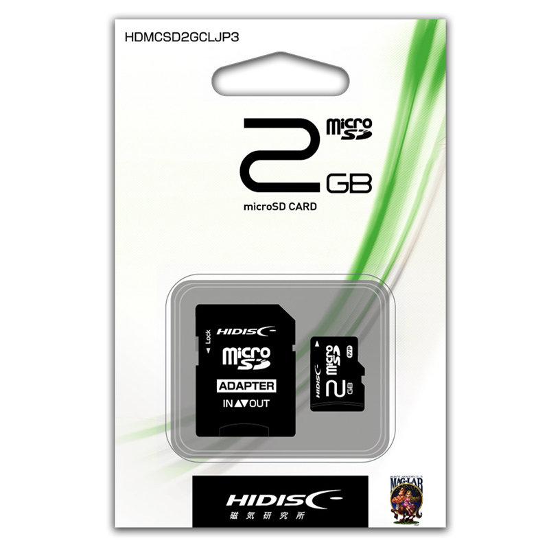 HIDISC貴重な2GB【microSDカードHDMCSD2GCLJP3】SDアダプタ&ミニケース付属