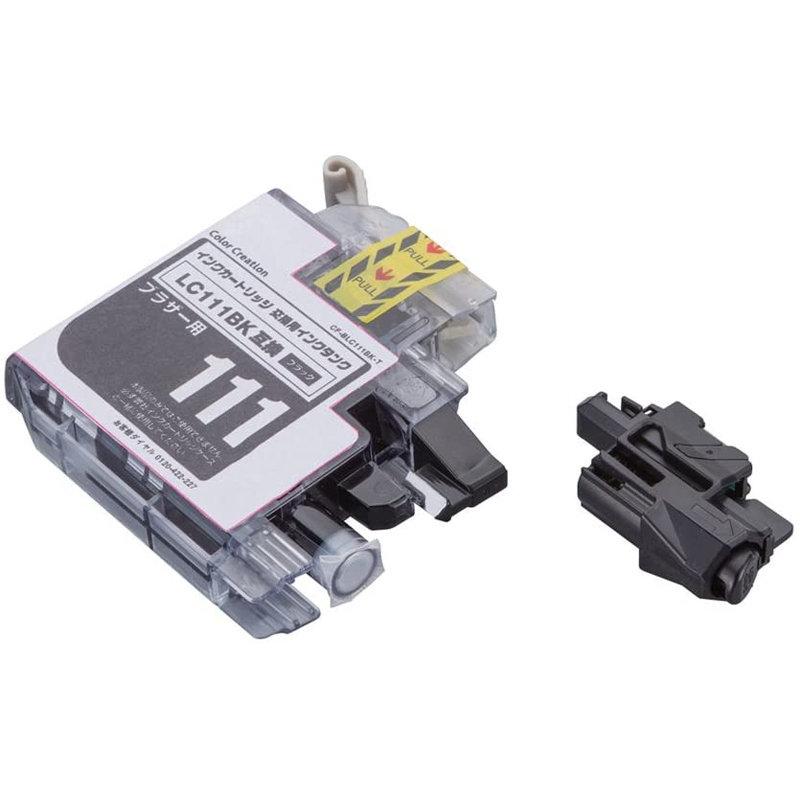ブラザーLC111-4PK互換インク全色【CF-BLC111-4P+T1】カートリッジセット+黒1個おまけ・専用カートリッジ付