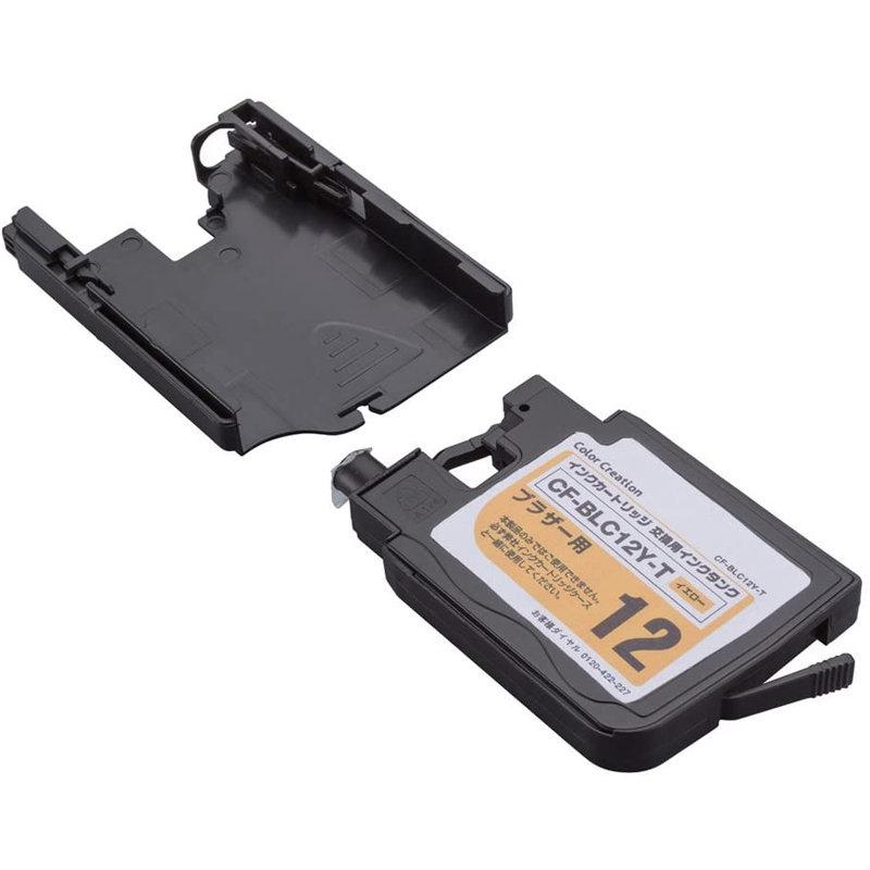ブラザーLC12-4PK互換インク全色【CF-BLC12-4PK+T1】カートリッジセット+黒1個おまけ・専用カートリッジ付
