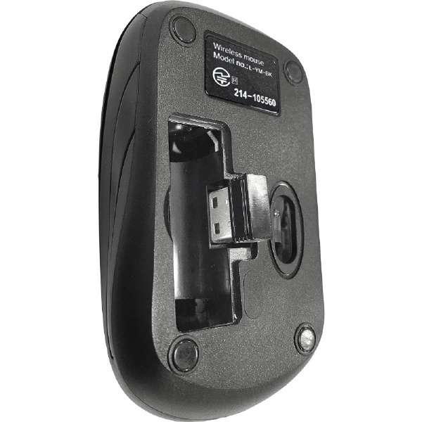 光学式ワイヤレスマウス【LAZOS L-YM-BK】3ボタン・ブラック