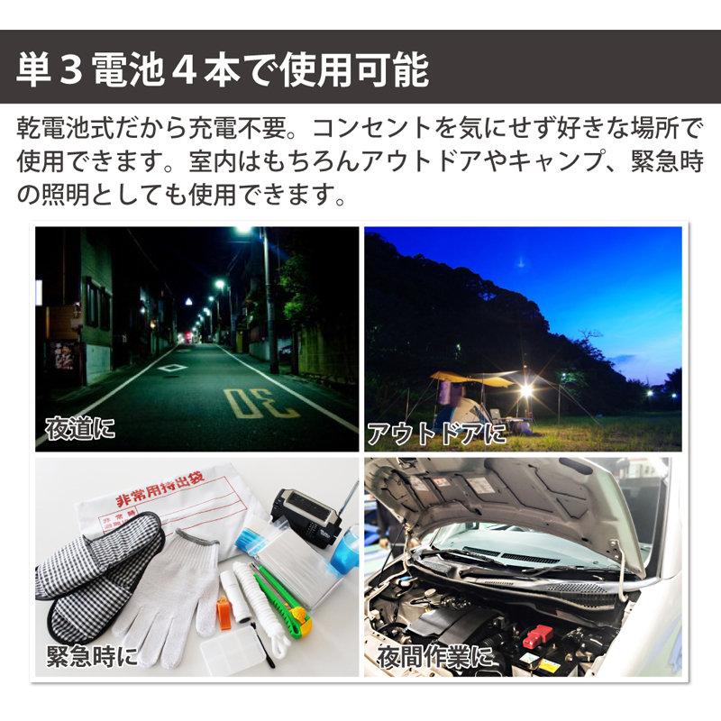 COB LED高輝度ライト・手持ち&据え置き【2WAY HRN-393】3パターン点灯