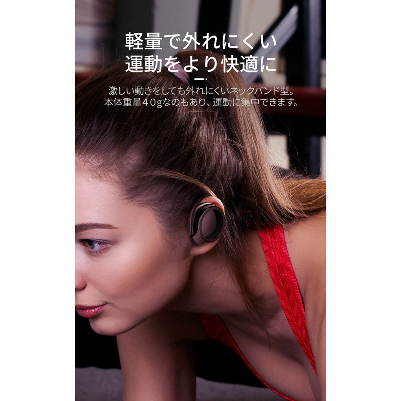 MP3プレーヤー機能付 BluetoothヘッドホンLibraサウンドリム2【LBR-K31】音楽・通話・ボイスチャットOK