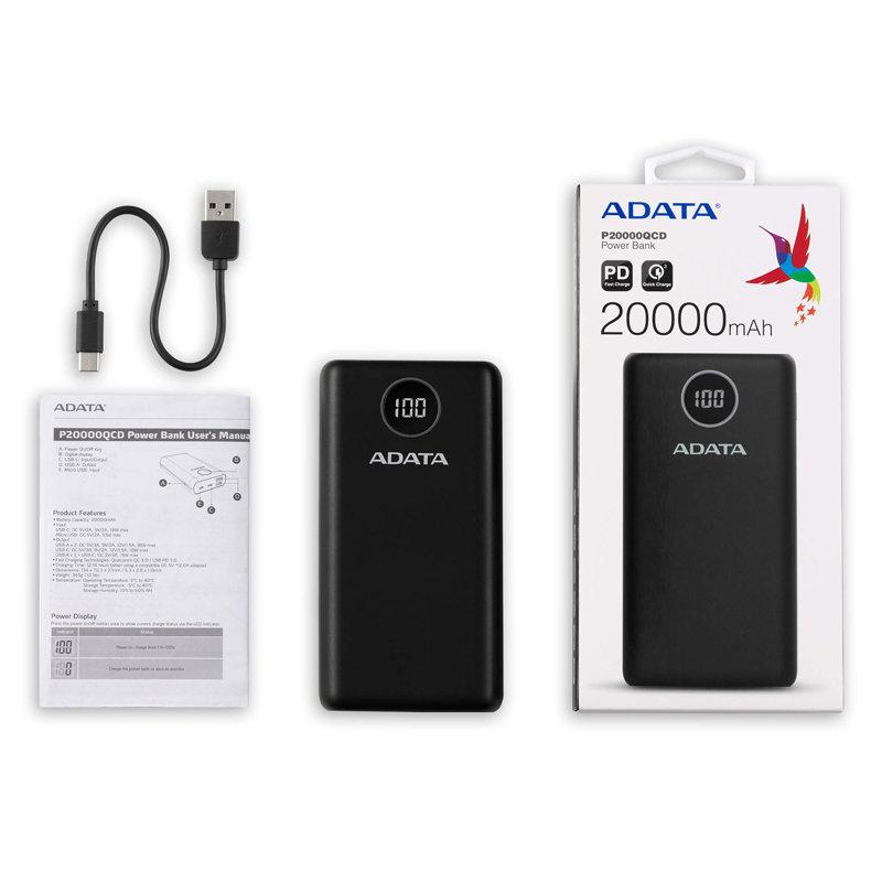 モバイルバッテリー20000mAh・3ポート同時充電【AP20000QCD-DGT-CBK】A-DATA・USB-C対応