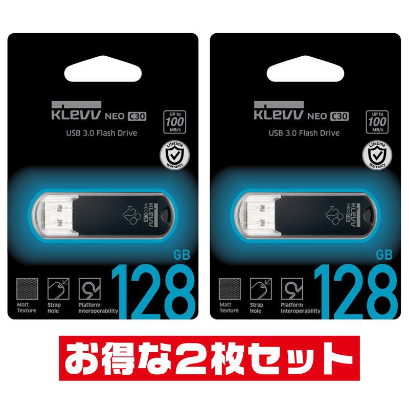 国内永久保証!ESSENCORE 128GB【USB3.0メモリK128GUSB3-C3 x2本セット】キャップ式・最大R=100MB/s