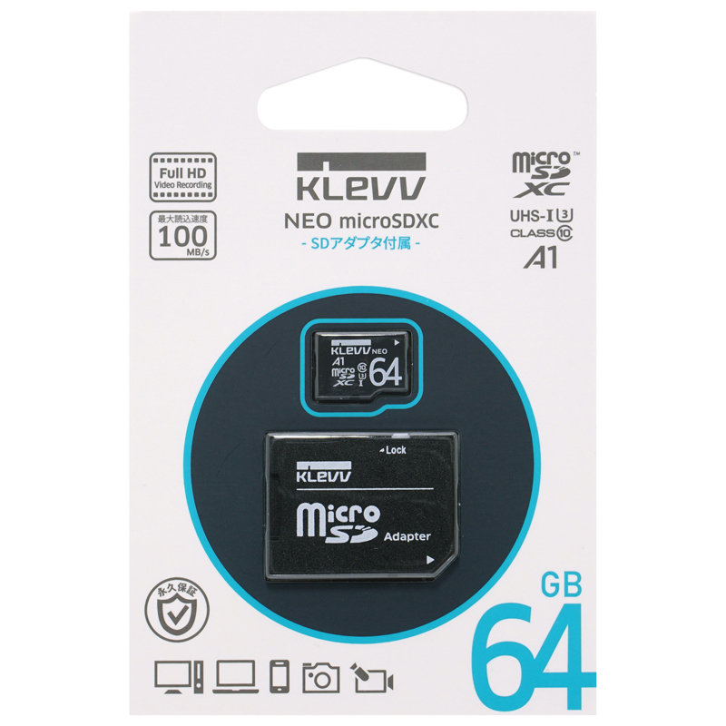 Hynixグループ永久保証64GB【microSDXCカードK064GUSD3U3-NJ】SDアダプタ付・UHS-1 U3・CLASS10・V10