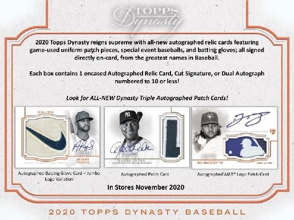 MLB 2020 TOPPS DYNASTY BASEBALL BOX(送料無料)