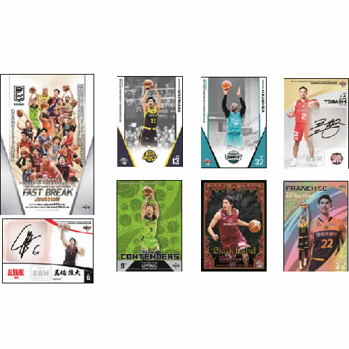 BBM×B.LEAGUE TRADING CARDS 2018-19 SEASON FAST BREAK 2nd Half BOX(送料無料)