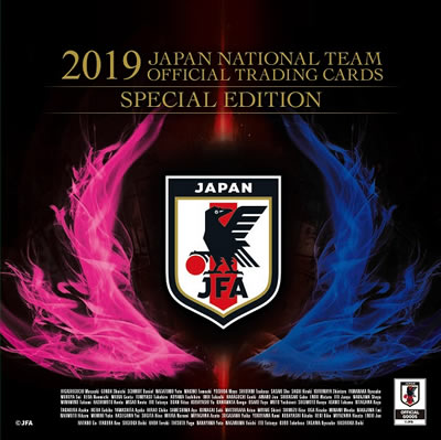 2019 サッカー日本代表オフィシャルトレーディングカード スペシャルエディション BOX(送料無料)