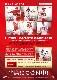 ■セール■球団承認「広島東洋カープ〜2019〜」トレーディングmini色紙 BOX