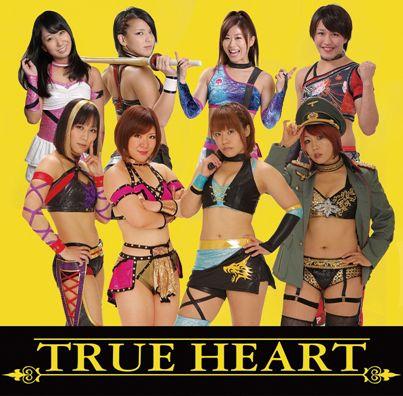 BBM 女子プロレスカード 2014 TRUE HEART BOX(送料無料)