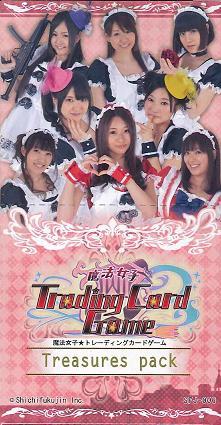 魔法女子☆トレーディングカードゲーム Treasures pack BOX(直筆サイン入りカード添付)