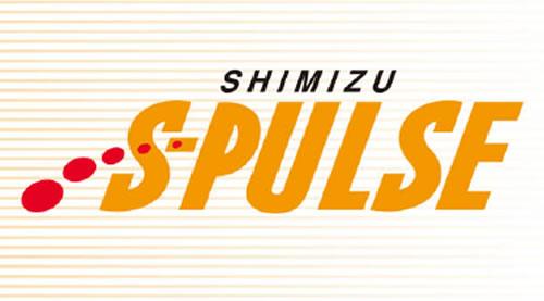 2014 Jリーグ カード チームエディション・メモラビリア 清水エスパルス BOX(送料無料)