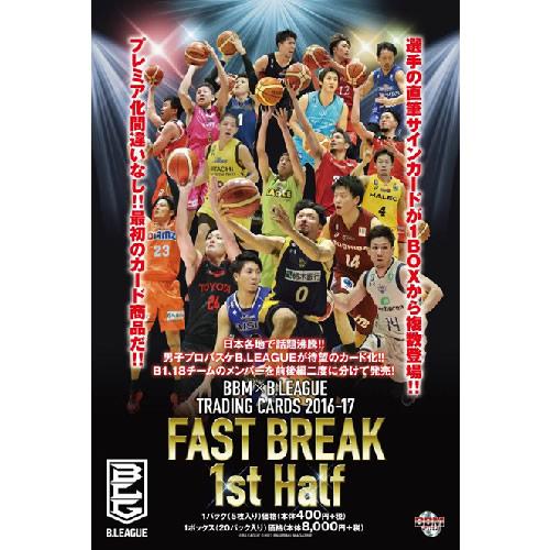 BBM×B.LEAGUE TRADING CARDS 2016-17 FAST BREAK 1st Half BOX