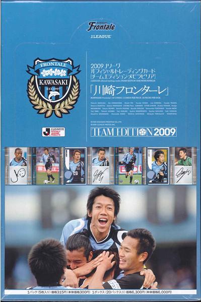 2009 Jリーグ チームエディション・メモラビリア 川崎フロンターレ
