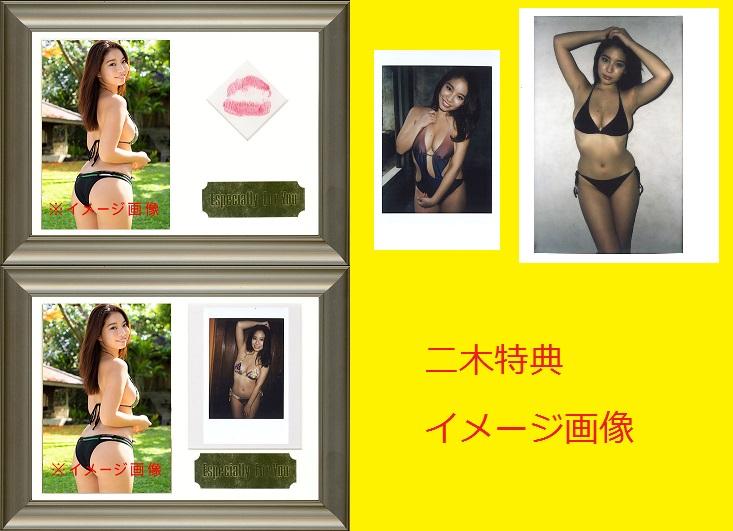 久松かおり ファースト・トレーディングカード BOX■3ボックスセット■(BOX特典付)