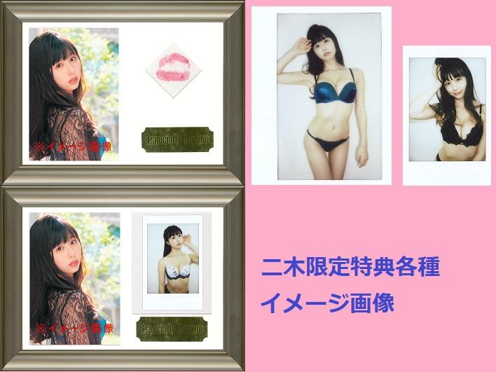 (予約)FLASHトレカシリーズ第11弾「くりえみ」ファースト・トレーディングカード BOX(二木限定BOX特典付) 2021年2月27日発売予定