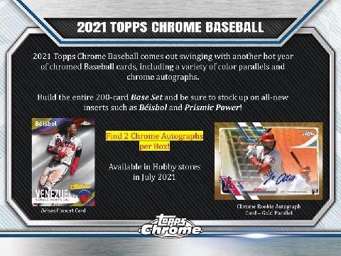 MLB 2021 TOPPS CHROME BASEBALL HOBBY BOX