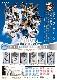 EPOCH 2019 北海道日本ハムファイターズ STARS&LEGENDS BOX(送料無料) (11月30日発売予定)