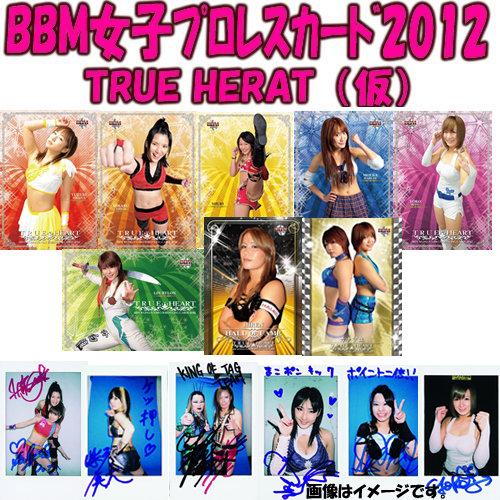 BBM 女子プロレスカード 2012 TRUE HEART