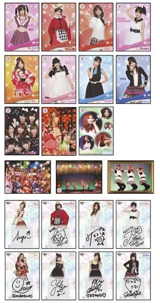 ■セール■U.M.U AWARD ご当地アイドルカード BOX