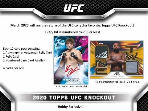 2020 TOPPS UFC KNOCKOUT BOX(送料無料)