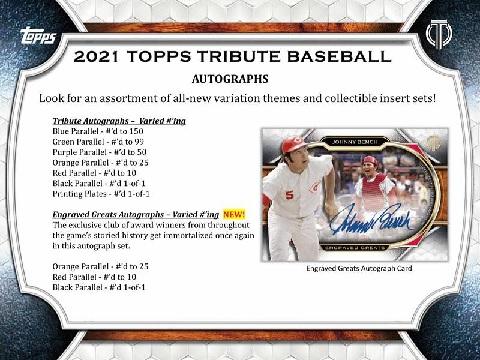 MLB 2021 TOPPS TRIBUTE BASEBALL BOX