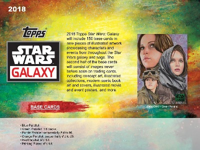2018 TOPPS STAR WARS GALAXY BOX