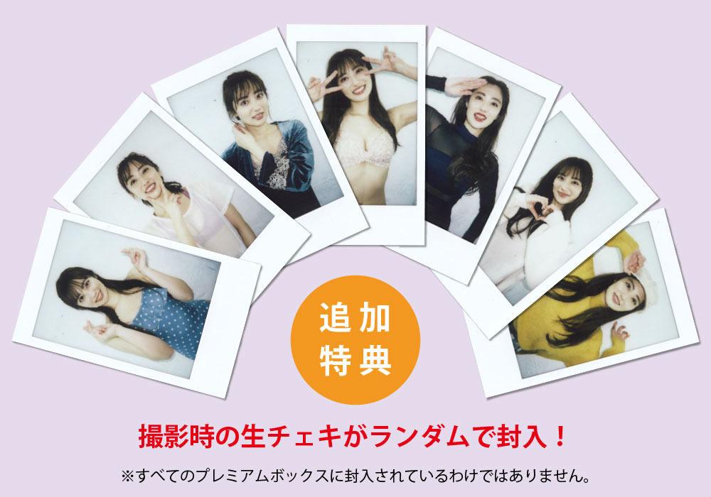 (予約)奥山かずさ〜プレミアムボックス〜 2021年11月13日発売